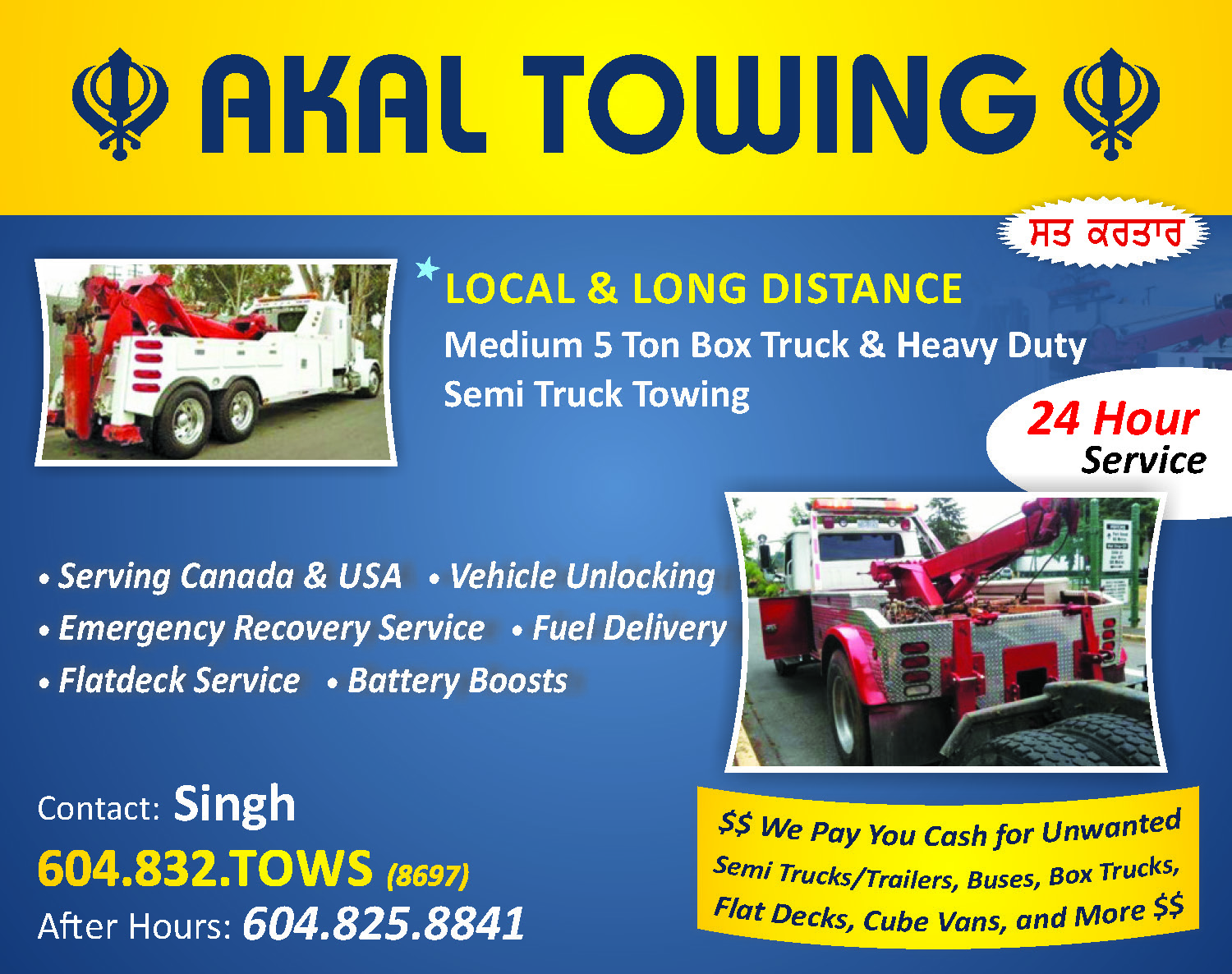 akal-towing-recycling-services-fiCr3J8.jpeg