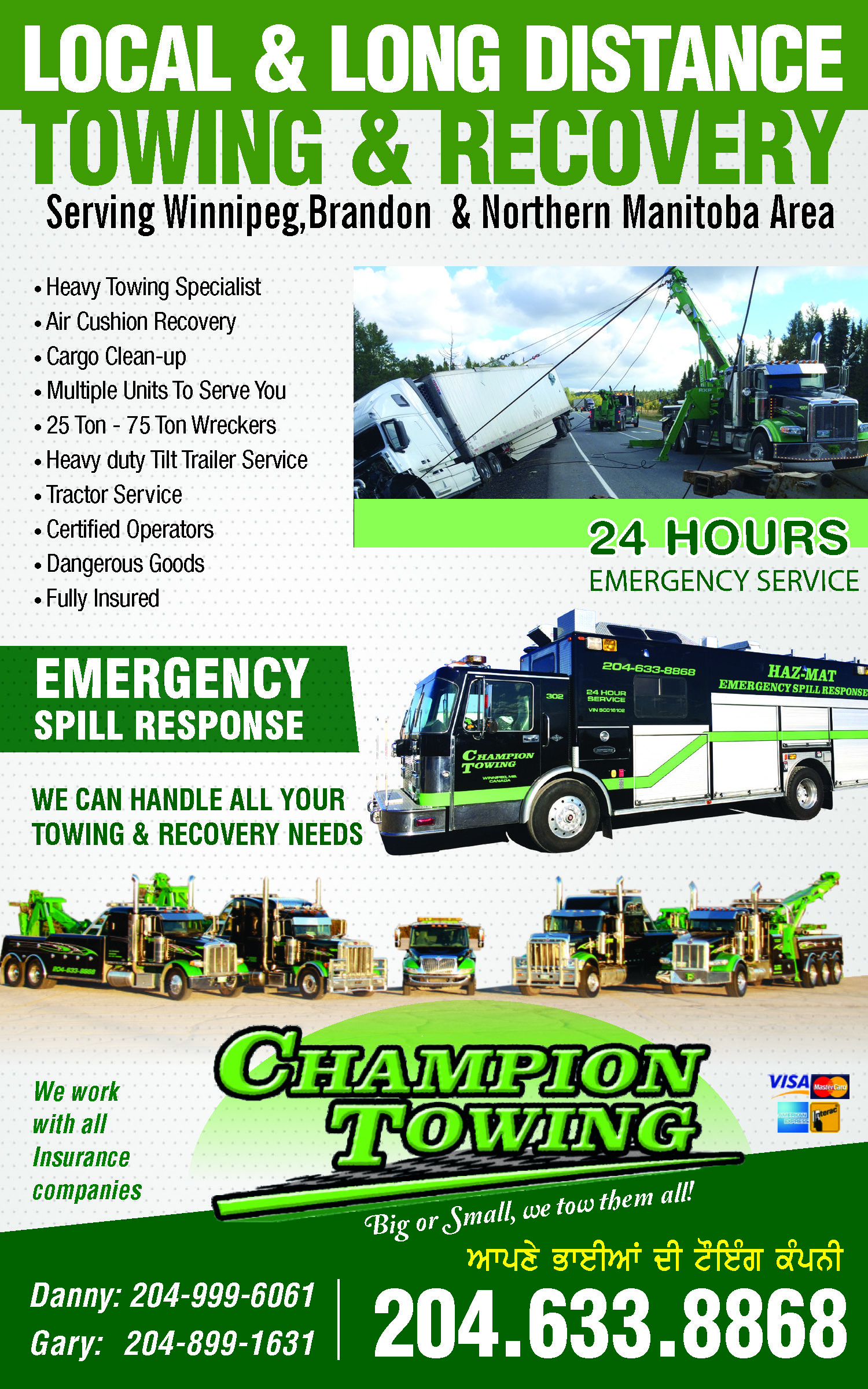 champion-towing-ltd-4AsDHgj.jpeg