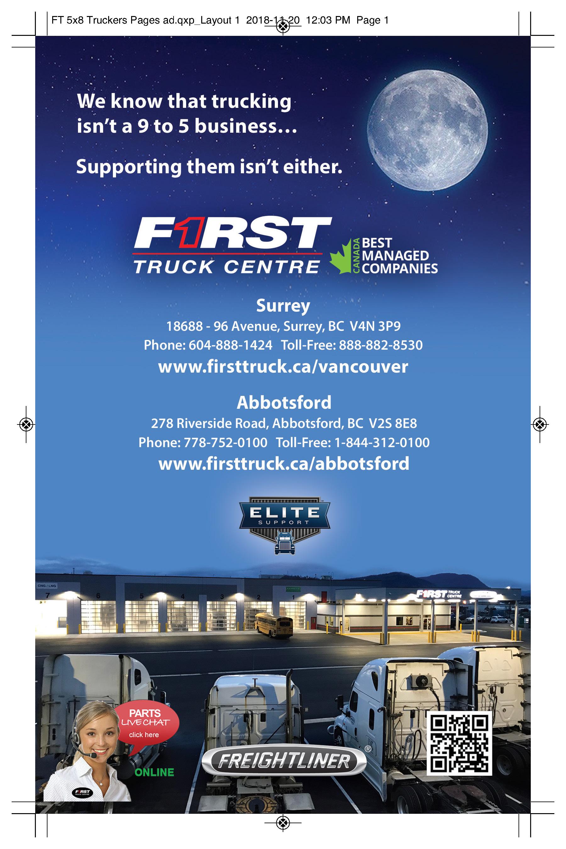 first-truck-centre-DeIY3n9.jpeg