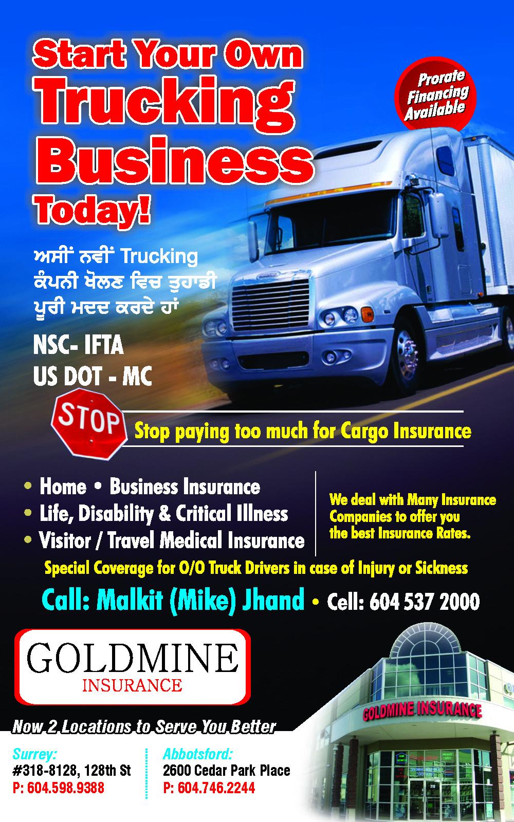goldmine-insurance-services-ltd-PoqzehJ.jpeg