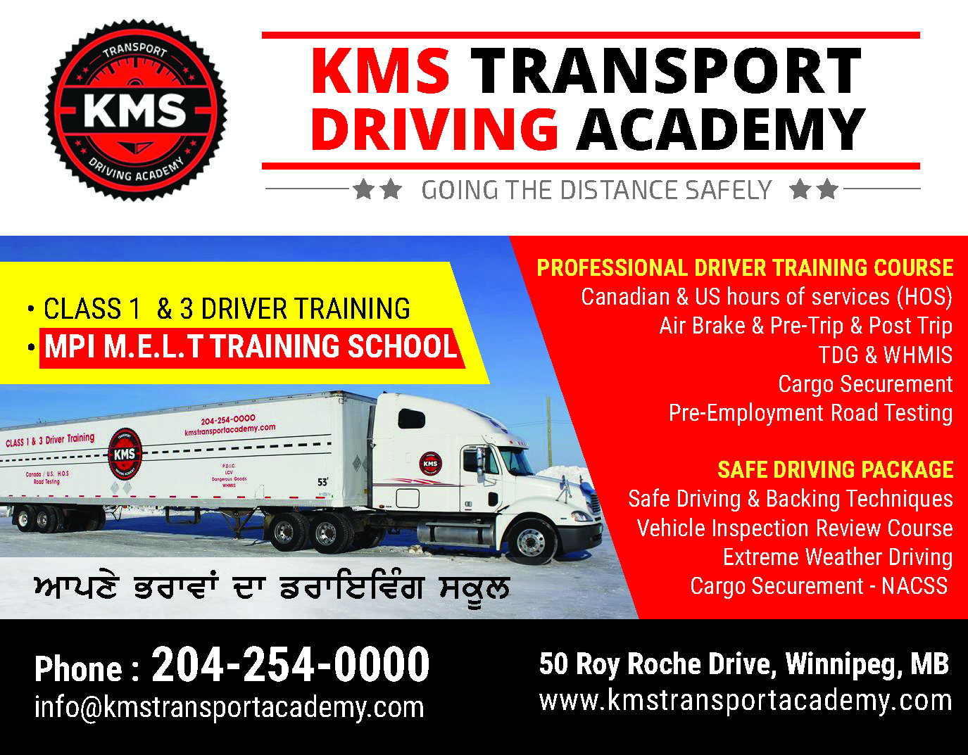 kms-transport-driving-academy-72OV1Rl.jpeg