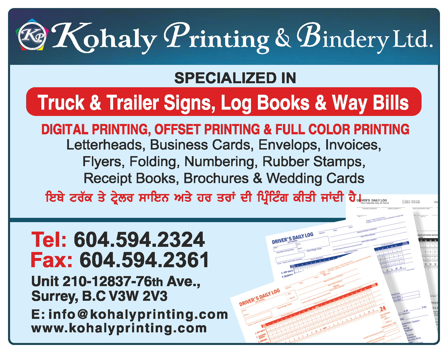 kohaly-printing-bindery-ltd-IC3GyOq.jpeg